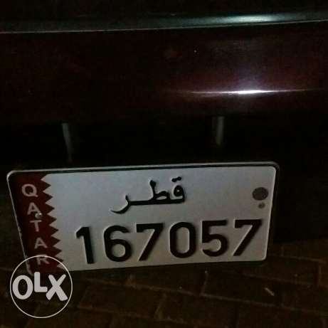 Special plate
