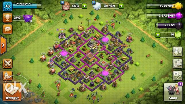 I want to sell my coc Level
