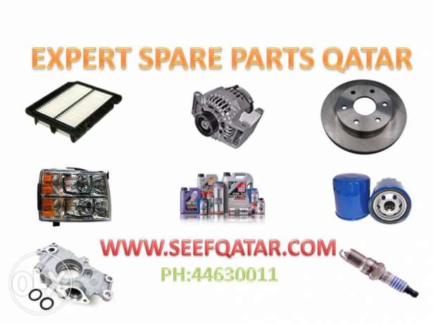 Gmc,Chevrolet,Cadillac,Hummer, Spare Parts online
