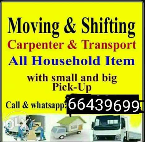 Low price moving shifting pickup carpentry service in Qatar