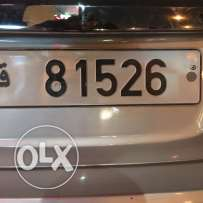 5 number plate