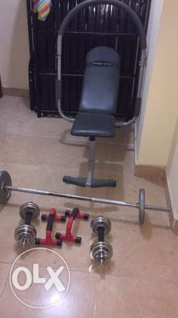 gym items