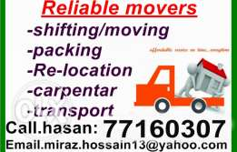 Shifting services