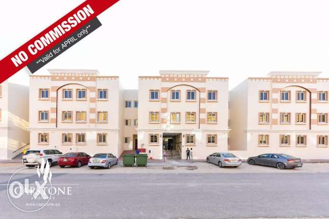 FF 2BR Apt. in Bin Omran with access to Pool & Gym