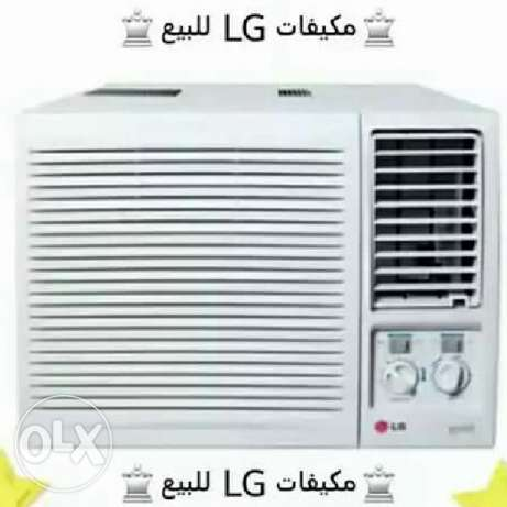 LG A/C FOR SALE. A/C Repairing & all Maintenance