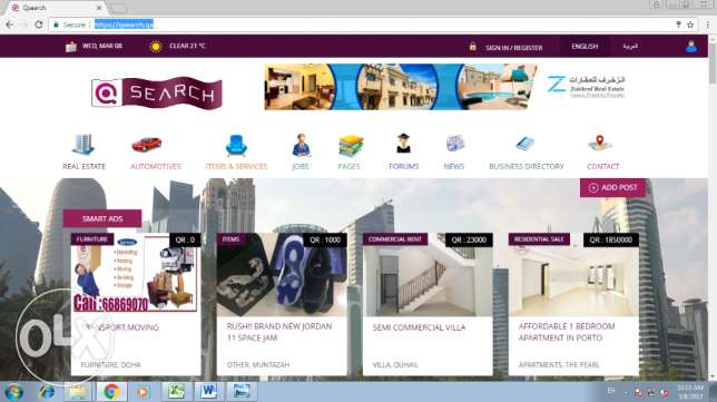 Rent Buy & Sell Everything in Qatar