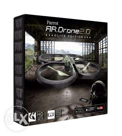 Parrot AR.Drone 2.0 Elite Edition Quadcopter - Jungle