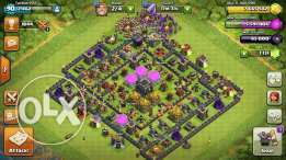COC TH LVL 9 upgraded