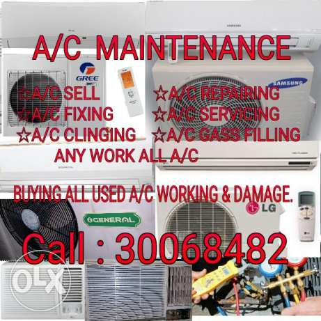 A/C Selling,Servicing,Repairing & Buying.