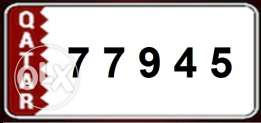 Number plate77945 for sale