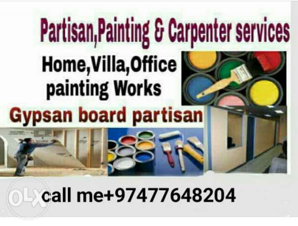 partisan and painting