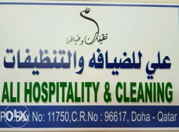 Ali Hospitality & Cleaning