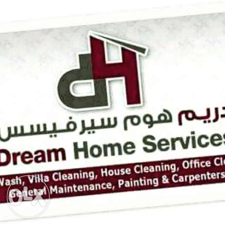 Monthly package 280qr cleaning Services same Labar available regular c