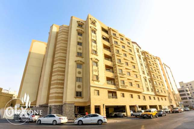 A Comfy 2-Bedroom Furnished Apt in Najma