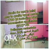 Studio for rent in helal