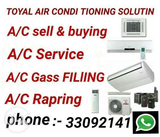 A/c selling & buying service