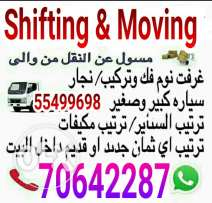 All house villa office moving shifting carpenter pick up transporting