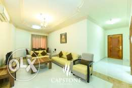 FREE 1 MONTH: 2-Bedroom, Fully Furnished Apartment in Najma