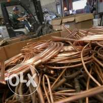 نشتري مكيف النحاسBUY SCRAP AC COPPER