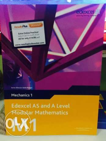 A level Book Maths Brand NEW الدوحة الجديدة -  1