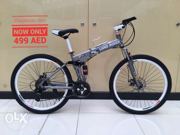 Land Rover bicycle foldable