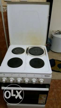 Free items on purchase of 4 burner hot plate cooking range with oven