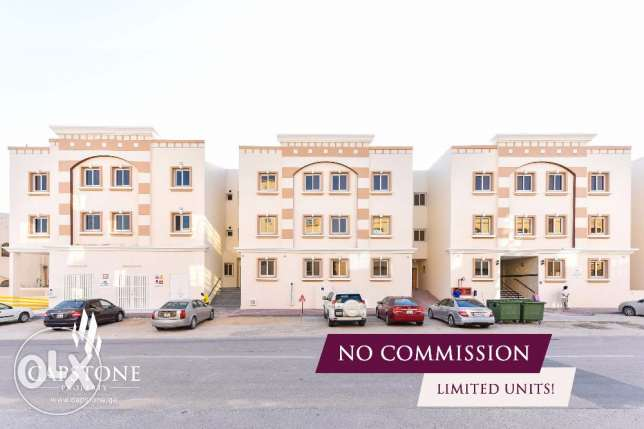 NO COMMISSION! Limited Units! FF 2BR Apt in Bin Omran