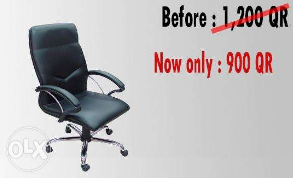 Brand New Office Chair - 9 Cambridge Trading