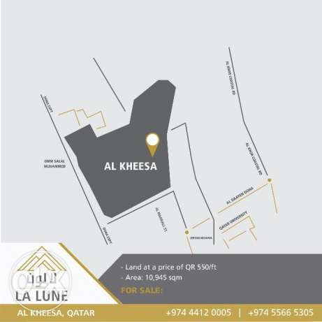 LAND for sale in AL KHEESA & The Pearl