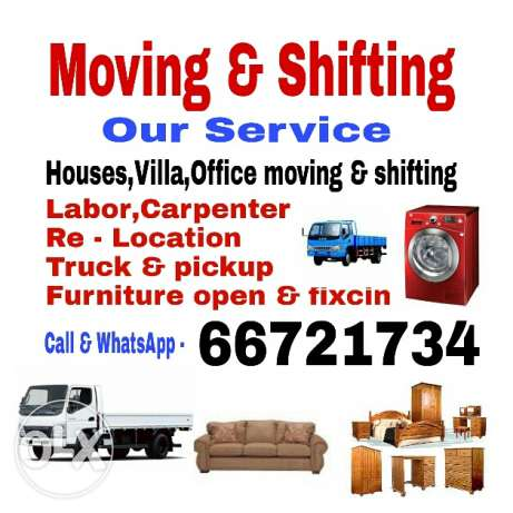 Moving,Shifting & Packing service