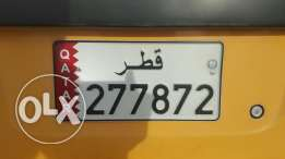 Fancy plate number for sale 277872