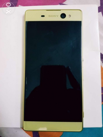 Sell or swap Xperia XA ULTRA