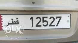 Attractive Number plate for sale