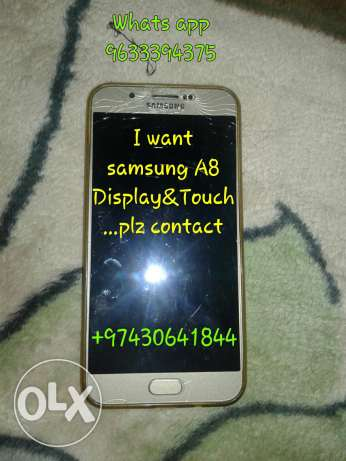 I want need samsung A8 disply