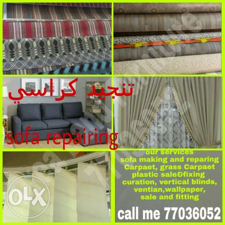 Sofa making and repring.vertical blinds.windows curation.p.v.c floorin