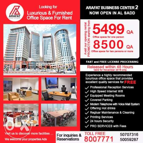 Furnished and Luxurious Offices for Rent in AL SADD