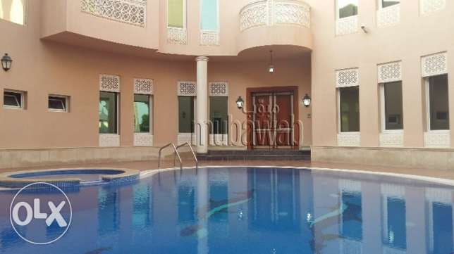Stunning 5BR Villa in West Bay Lagoon