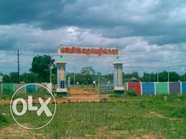 Residential Plots for sale in Iraianbu nager at Trichy