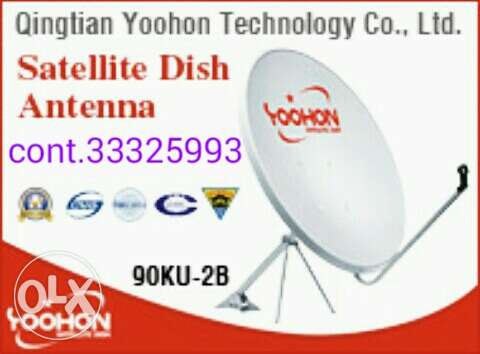Satellite dish work نجمة -  2