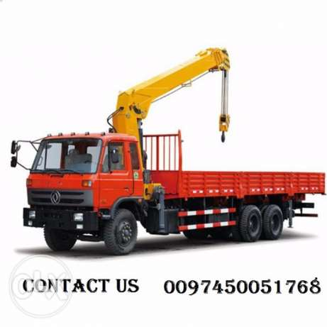 3 To 7Tons Boom Cranes for Rental