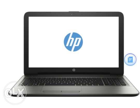 Brand new HP Notebook 15ay131ne