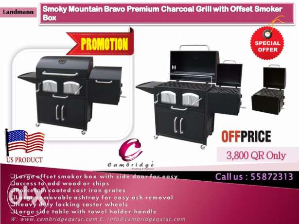 Smoky Mountain Bravo Premium Charcoal Grill with Offset Smoker Box