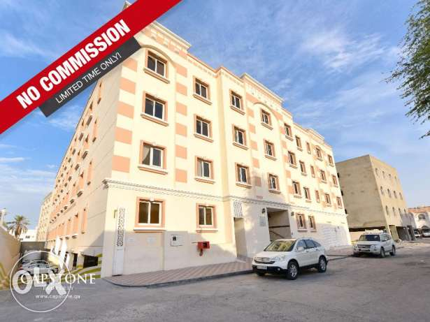NO COMMISSION: Fully furnished 2-Bedroom Apartment in Old Airport