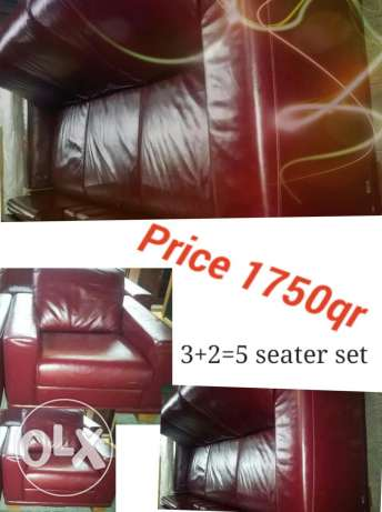 Fure leater 5 sether sofa set