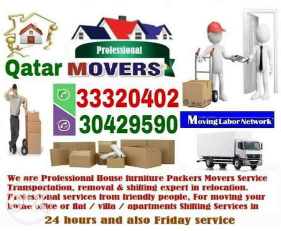 Furniture Fixing and Moving, House Shifting , Transportation , Re-L