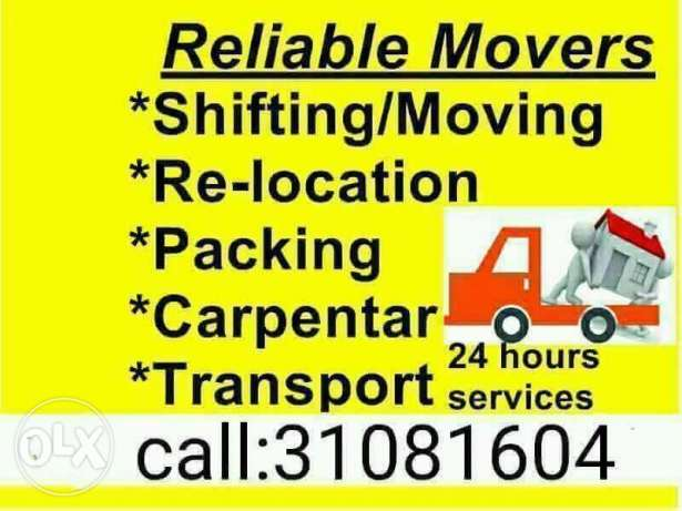Good price for moving shifting pickup carpentry service