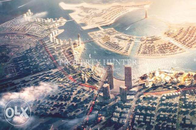 Land for Sale in New Develop City