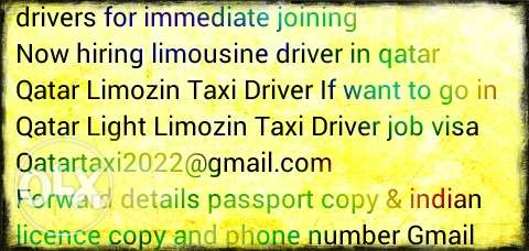 Need urgently Driver