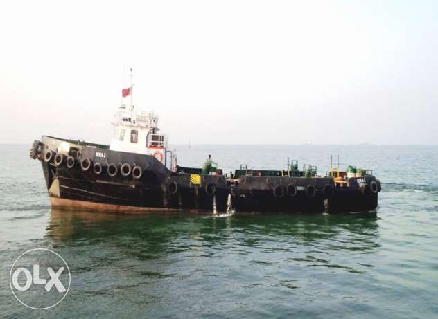 Sora 2 towing vessel (tug boat) for sale