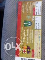 Barcelona match VIP ticket
